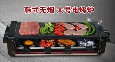 Large electric oven barbecue pan barbecue machine household electric BBQ grill bag
