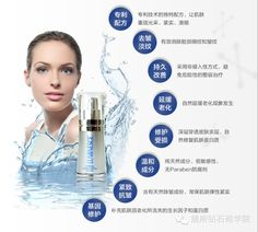 LUMINESCE™ cellular rejuvenation serum This silky serum has the highest percentage of growth factor complex possible to encourage cell renewal. Use it twice daily after cleansing and as a primer for the daily moisturizing complex or advanced night repair. Its corrective properties make this the most popular product in the LUMINESCE line. More detail: https://skygazer.jeunesseglobal2.com/PersonalCare.aspx?id=1