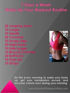 Quick morning workout routine to wake up your body and rev your metabolism - Click image to find more Health & Fitness Pinterest pins