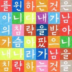 강익중 설치미술가-광화문 달항아리 : 네이버 블로그