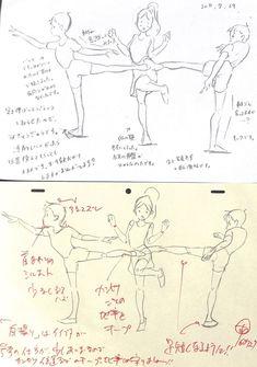 メディアツイート: アニメ私塾(@animesijyuku)さん | Twitter Drawing Poses, Drawing Tips, Learn Drawing, Anatomy Drawing, Manga Drawing, Animation Reference, Drawing Reference, Character Poses, Character Design