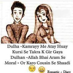 A series of Comical Jokes Shayari Funny, Funny Jokes In Hindi, Funny Picture Jokes, Funny School Jokes, Desi Jokes, Desi Humor, Very Funny Memes, Some Funny Jokes, Funny Facts