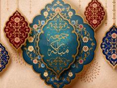 Black Texture Background, Turquoise Background, Geometric Background, Background Patterns, Geometric Shapes, Vector Background, Arabesque Pattern, Eid Mubarak, Painting Art