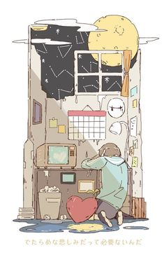 Pin by tohatsu on illustrations in 2019 Pretty Art, Cute Art, Aesthetic Art, Aesthetic Anime, Arte Indie, Bd Comics, Anime Scenery, Copics, Cute Drawings