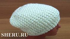 Видео по вязанию спицами простой теплой шапки простым узором косой резинки для начинающих