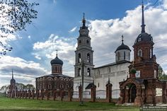 Architectural Ensemble of the Volokolamsk Kremlin in the Moscow region, Russia