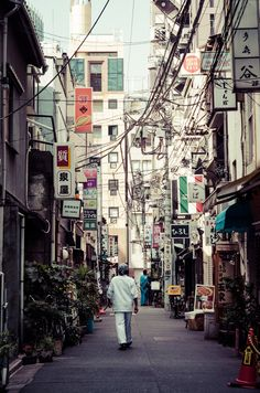 Más tamaños | Shinbashi | Flickr: ¡Intercambio de fotos!