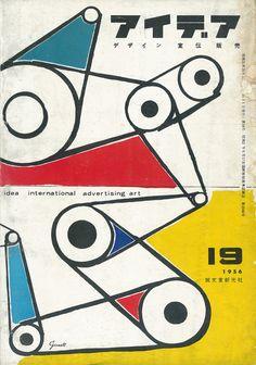 Idea No. 019, 1956. Cover by G. Giusti