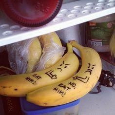 """Bananen - immer eine """"glückliche"""" Wahl! / Banana - always a """"lucky"""" choice!    Bildquelle / Photo Credits: Wolfgang Weichenmeier / pixelio.de"""