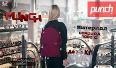 #creative. New 3D design for #Smart_pro backpacks #c4d #ps #design #Ukraine #Runya #punch #3d #smart_pro #backpacks #creative by sm_pro_dn