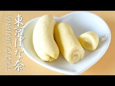▶ How to Make Tokyo Banana (Recipe) 東京ばな奈を作ってみた! (レシピ) - YouTube maybe with another fruit?