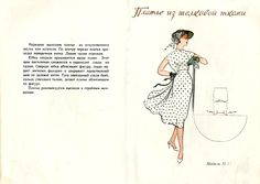 Easy Vintage Dress Sewing Draft Pattern - not to be worn when it's windy.