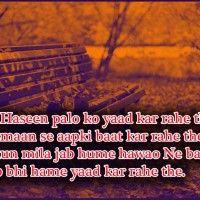 shayari romantic sms