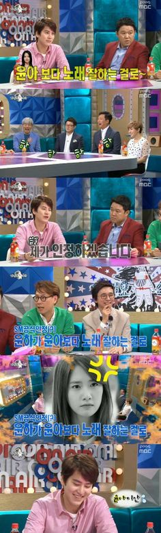Kyuhyun accepts that Younha is a better singer than YoonA on 'Radio Star' | allkpop.com