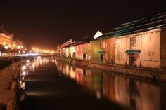 ライトアップに魅了される「小樽運河」(北海道小樽市) | ナショナルジオグラフィック日本版サイト