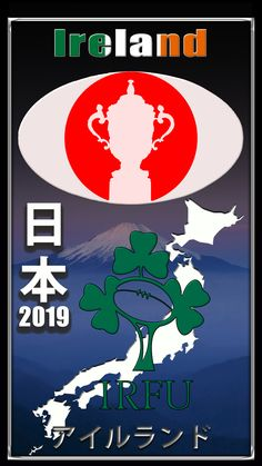 Ireland 2019 Rugby World Cup Japan. Wallpaper for Samsung Galaxy phones. Samsung Galaxy Phones, Samsung Galaxy Wallpaper, 2019 Rwc, Ireland Rugby, Rugby World Cup, Countries, Bucket, Japan, Japanese Dishes