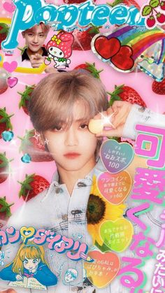 Image uploaded by ♥️. Find images and videos about pink, kawaii and pastel on We Heart It - the app to get lost in what you love. kpop jaemin 4 popteen discovered by ♥️ on We Heart It Kpop Aesthetic, Pink Aesthetic, Cute Lockscreens, Aesthetic Lockscreens, Kpop Posters, Popteen, Nct Dream Jaemin, Steampunk, K Wallpaper