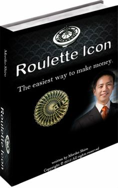 http://www.rouletteicon.com/?hop=banhung