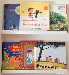 βιβλιοθήκη για παιδι