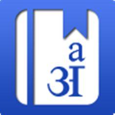 Banners Web Design India, Sarkari Result, English Dictionaries, Portfolio Website, Android Apps, Microsoft, Reading, Free, Windows 10