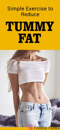 Simple Exercise to Reduce Tummy Fat : #fit #strong #healthy #fitness #belly_fat #tummy_fat #weight_loss #lose_weight #losing_weight #exercise #workouts #crossfit #kettlebell