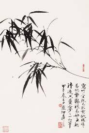 Resultado de imagen de 墨竹