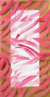 Rosa by Carla Accardi