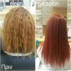 Bronde collection
