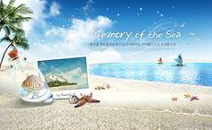 Beach Poster (PSD)