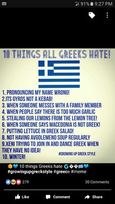 Greek Memes, Funny Greek, Greek Quotes, Greek Phrases, Greek Words, Greek Culture, Writing Words, Greek Life, People Quotes