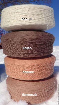 Купить Шерстяная пряжа из Рассказово - пряжа, пряжа для вязания, пряжа на бобинах, пряжа на заказ
