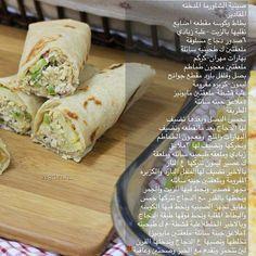 Arabic Food, Deviled Eggs, Fresh Rolls, Arabic Recipes, Ethnic Recipes, Recipe, Arabian Food