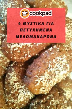 Greek Recipes, Sweets, Chicken, Desserts, Christmas, Food, Cookies, Kitchens, Tailgate Desserts