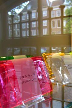 Furoshiki shiki designed by Studio Samira Boon Exhibitions, Amsterdam, Branding Design, Gift Wrapping, Museum, Studio, Gifts, Fashion, Gift Wrapping Paper