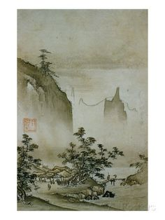 View of a Small Village from Eight Views of the Xiao and Xiang Rivers Giclee Print by Shokei at AllPosters.com