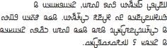 Sample text in Adlam