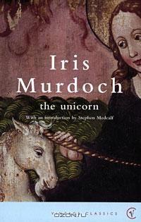 Iris Murdoch - The Unicorn