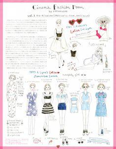 ree*rosee illustration notebook