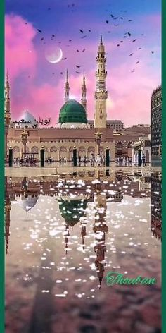 Islamic Images, Islamic Videos, Islamic Pictures, Wallpaper Nature Flowers, Scenery Wallpaper, Images Of Jumma Mubarak, Beautiful Quran Verses, Love Wallpaper Download, Islamic Nasheed