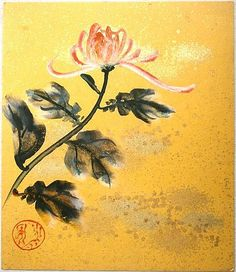 Vintage Japanese Painting Chrysanthemum in Showa Period.