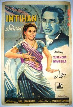 Imtihan (1949)