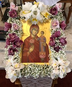 Blessed Mother, Perfect Woman, Funeral, Altar, White Flowers, Floral Wreath, Icons, Wreaths, God