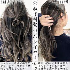 Top Model's Guide Brown Hair With Blonde Highlights, Hair Highlights, Ombre Hair, Balayage Hair, Korean Hair Color, Peekaboo Hair, Great Hair, Look Cool, Dark Hair