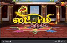 Lakshmi Vandachu 08-03-16 Zee Tamil Tv Serial Online | Tamil Serial Today Org