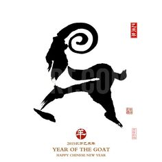 Chinese Calligraphy for Year of the Goat 2015,Seal Mean Good Bless for New Year Photographic Print by kenny001 at Art.com