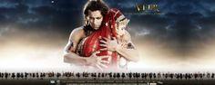 Veer Movie- The Official Movie Website