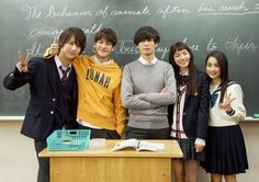 closest love to heaven (movie) Kyou No Kira Kun, Heaven Movie, Taishi Nakagawa, Paradise Kiss, Itazura Na Kiss, Kimi Ni Todoke, The Restless, Kpop, Drama Movies