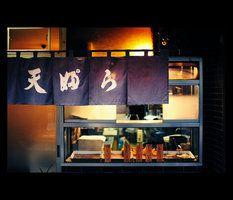 Tempura shop in Nakano.