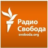 Watch Radio Free Europe & Radio Liberty Live TV from Russia Tv Watch, Russia News, Live Tv, Europe, Letters, Free, Usa, Letter, Fonts