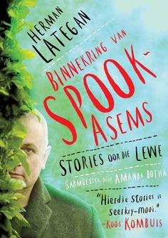 Lesersindruk: Bloed, snot en spookasems - Koos A Kombuis Great Gifts For Dad, African History, Book Publishing, Book Worms, Good Books, Dads, Reading, Afrikaans, Book Covers